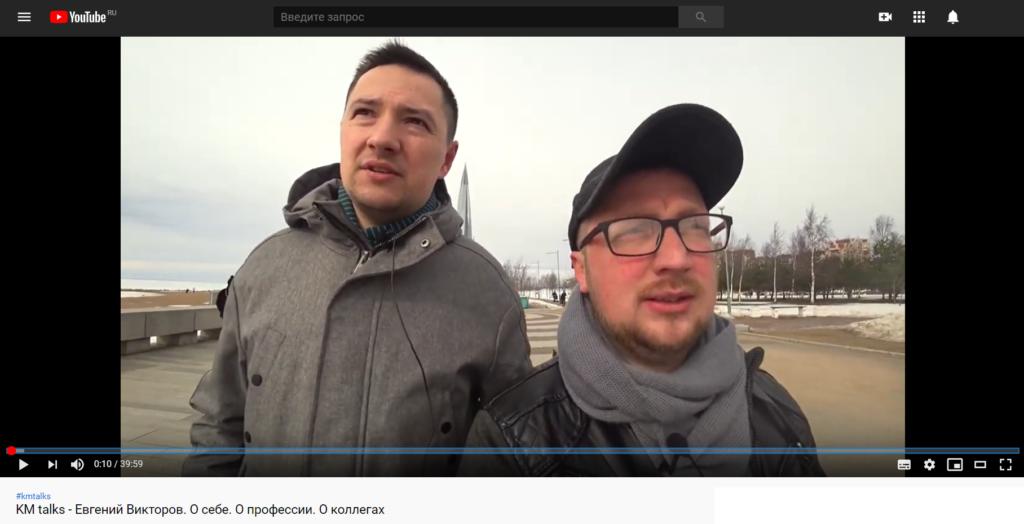 KM Talks interview screenshot